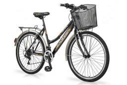 Женский велосипед ELITE LADY с корзинкой, 18 скоростей, 26' колеса, 19' рама : Бечичи, Черногория