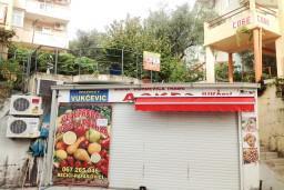 Овощи-фрукты в Рафаиловичах