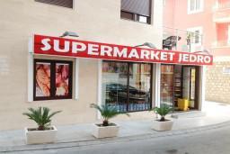 Супермаркет Jedro в Рафаиловичах