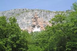 Монастырь Острог : Бечичи, Черногория