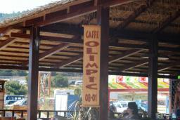 Кафе Olimpic в Бечичи