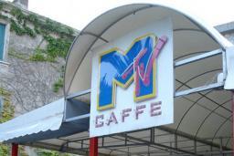 Кафе MTV в Петроваце