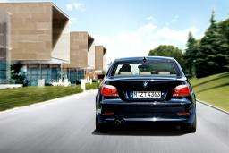 BMW 525 2.5 автомат : Рафаиловичи, Черногория