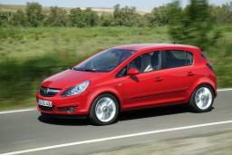 Opel Corsa 1.4 механика : Боко-Которская бухта, Черногория