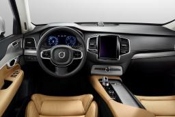 Volvo XC90 2.0 автомат : Бечичи, Черногория