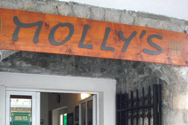 Кафе Molly's в Петроваце
